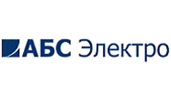АБС электро электроника