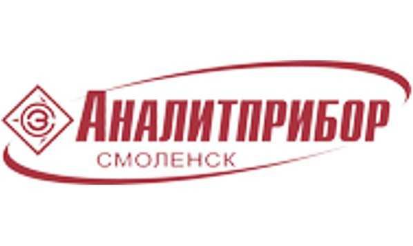 аналитприбор Смоленск снабжение