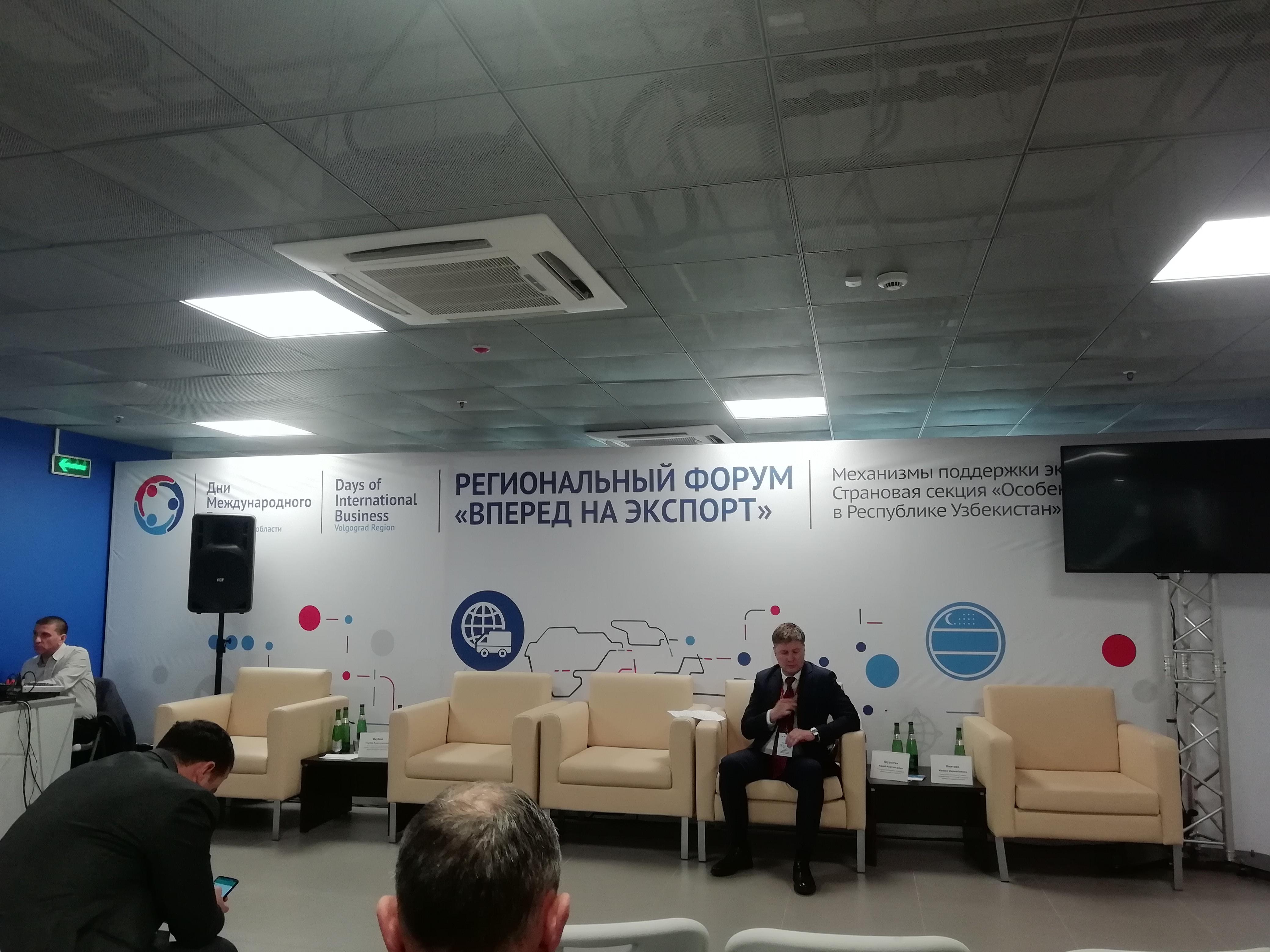VI Международном форуме общественной дипломатии «Диалог на Волге: мир и взаимопонимание в XXI веке»